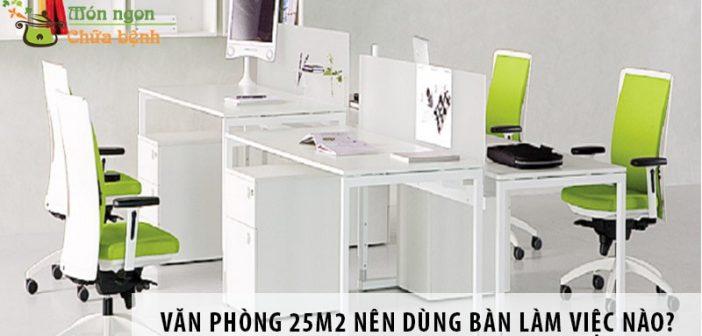 Thiết kế văn phòng 25m2 nên dùng bàn làm việc nào?